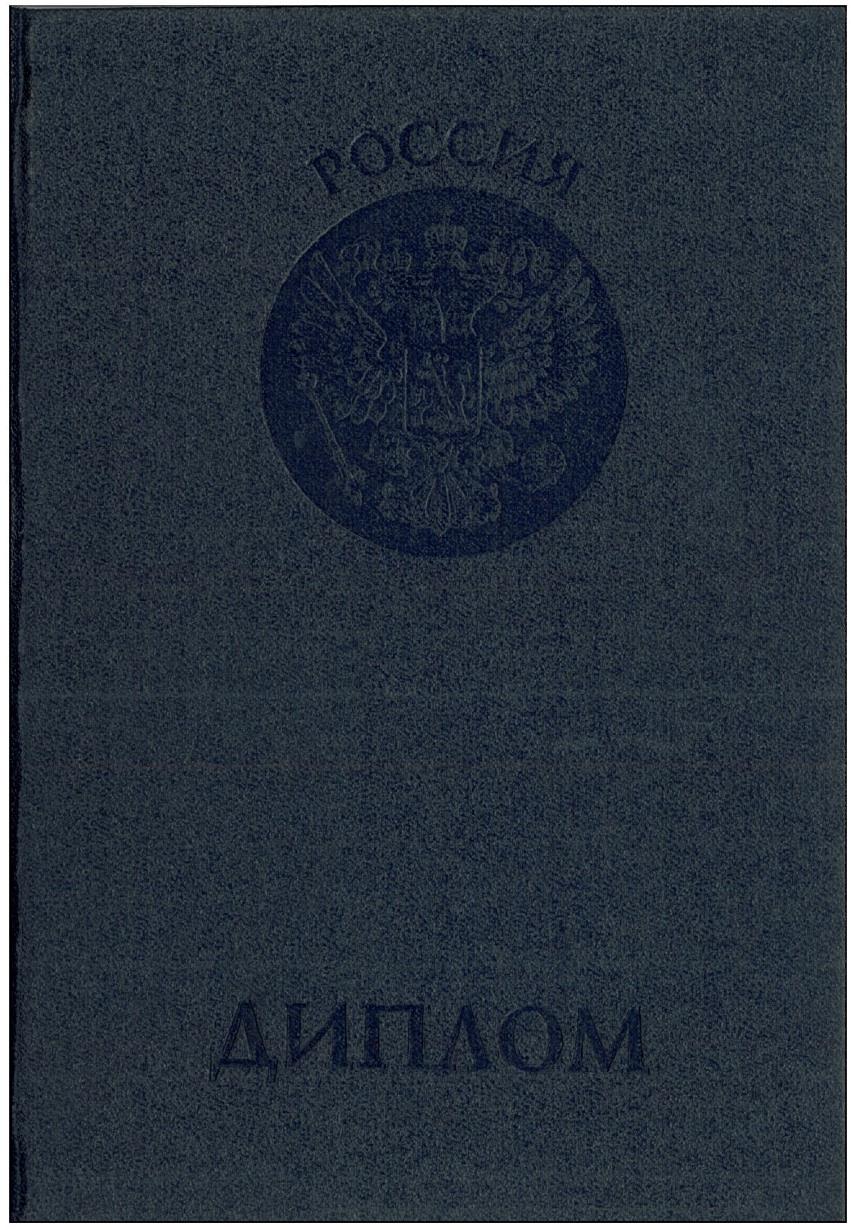 alphabet russe français