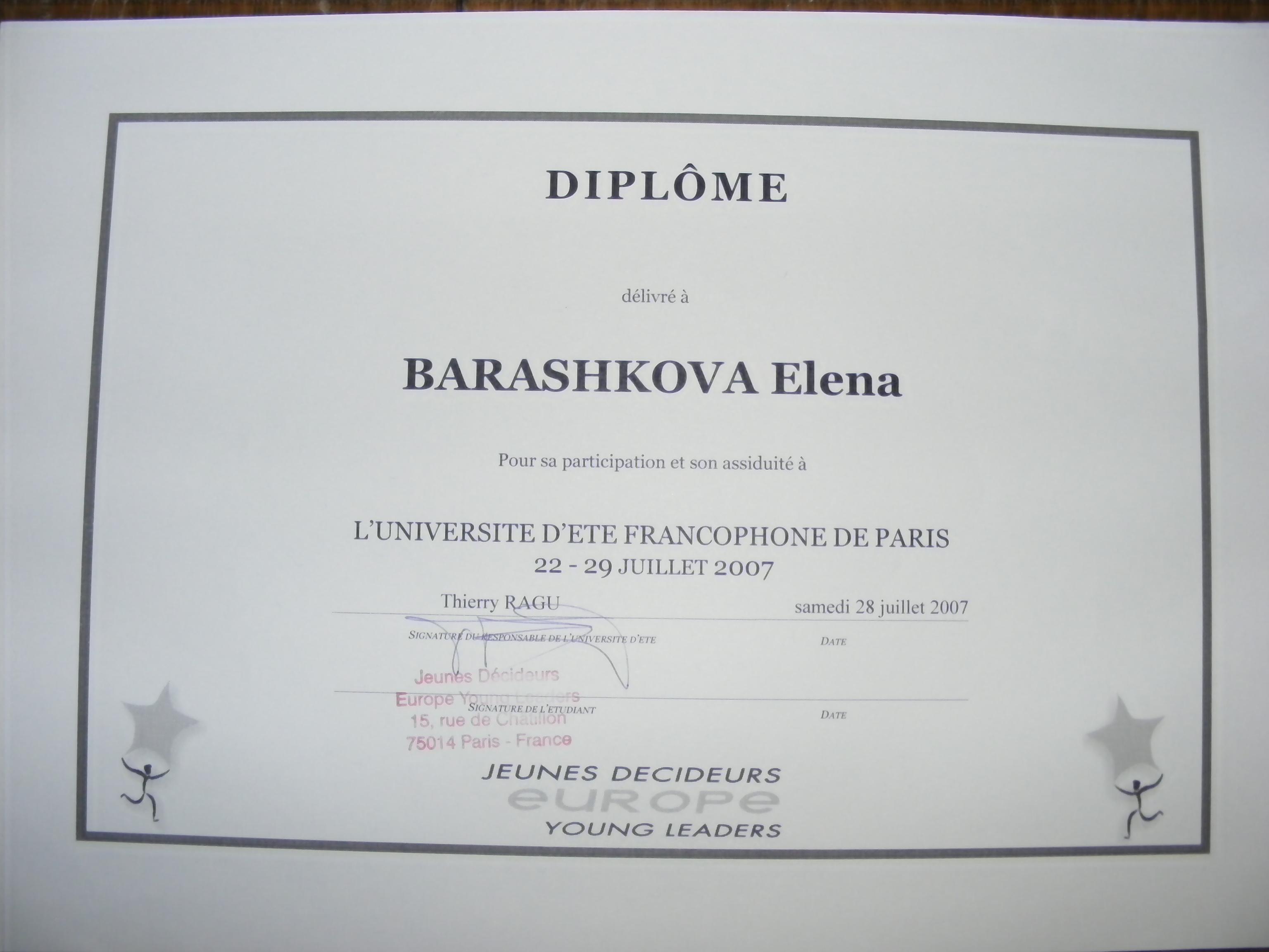 cv elena barashkova